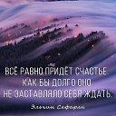 Фото Вера, Пятигорск - добавлено 12 мая 2018