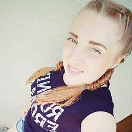 Люба, , Одесса