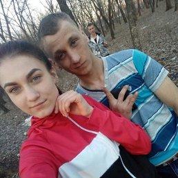 Дмитрий, 26 лет, Ирпень