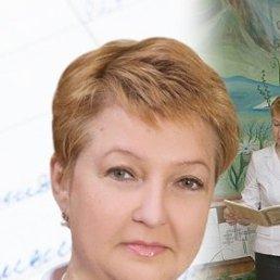 Людмила, 56 лет, Курск