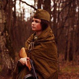 Катрин, 20 лет, Торопец