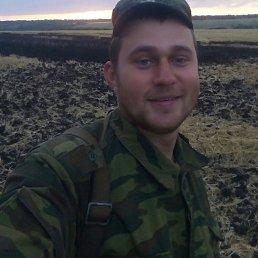 АЛЕКСАНДОР, 29 лет, Луганск