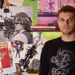 Юрий, 30 лет, Мариуполь