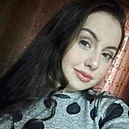 Наташа, , Переяслав-Хмельницкий