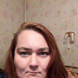 Татьяна, 40 лет, Климовск