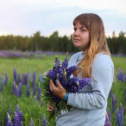 Кристина, 29 лет, Орехово-Зуево