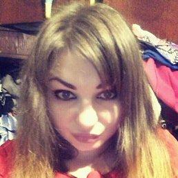 Алина, 27 лет, Одесса