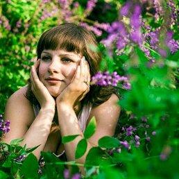 Лиза, 24 года, Солнечногорск