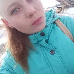 Анюточка, 21 год, Иркутск-45