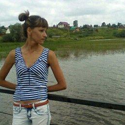 Александра, 27 лет, Пермь