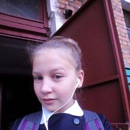 Катя, 16 лет, Шепетовка