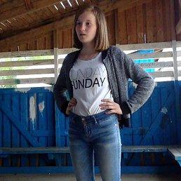 Лена, 27 лет, Нижний Новгород