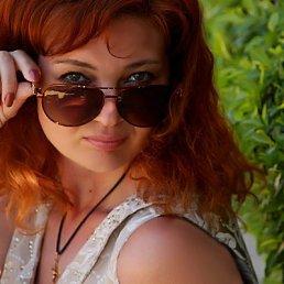 Наталья, 43 года, Мичуринск