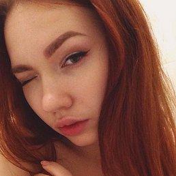 Лилу, 23 года, Воронеж