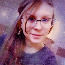 Ирина, 21 год, Улан-Удэ