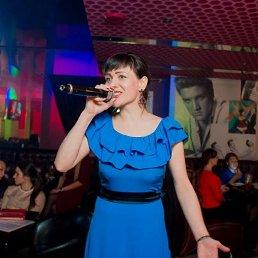 Танюша, 33 года, Иркутск