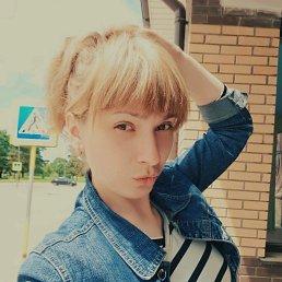 Людмила, 29 лет, Владивосток