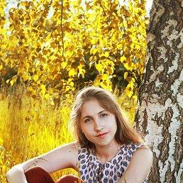 Юлия, 17 лет, Волоконовка