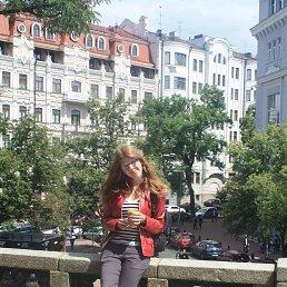 Алеся, 28 лет, Первомайск