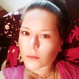 Секс и знакомство в киргизии нод знакомство с трудом взрослых во второй младшей группе