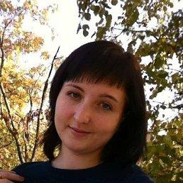 Олеся Абаскалова, 29 лет, Дзержинск
