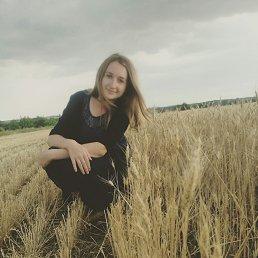 Анечка, 20 лет, Торез