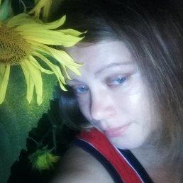 марина, 32 года, Ступино