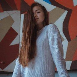 Мария, 21 год, Чайковский