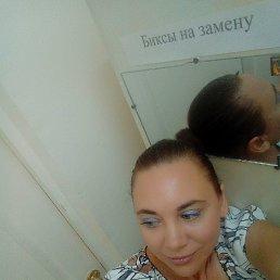 Аксинья, 44 года, Энгельс