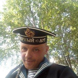 Валерий, 38 лет, Сергиев Посад-7