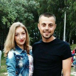Иван, 25 лет, Талалаевка