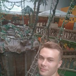 Виталий, 27 лет, Ирпень