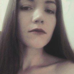 Зарина, 27 лет, Херсон