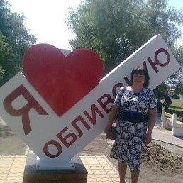 Людмила, 46 лет, Обливская