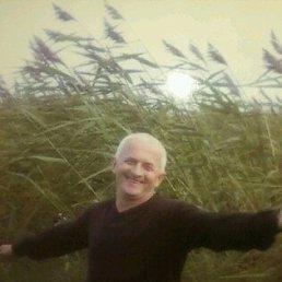 Николай, 60 лет, Мышкин