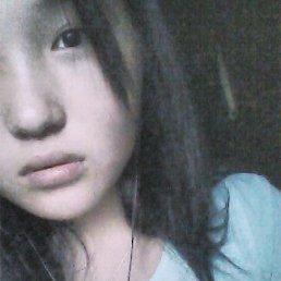 Вика, 21 год, Улан-Удэ