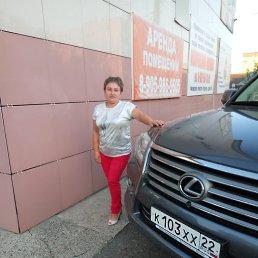 Марина, 48 лет, Бийск