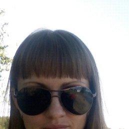 Вера, 32 года, Астрахань