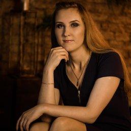 Ксения, 26 лет, Витебск