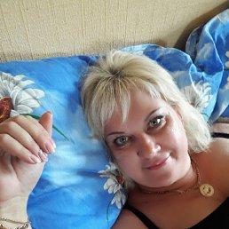 Елена, 49 лет, Белокуриха
