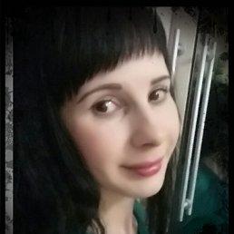 Лина, 30 лет, Нефтекамск