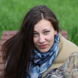 Яна, 30 лет, Ставрополь