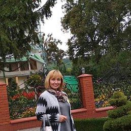 Наташа, , Тернополь