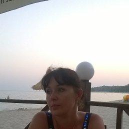 Марина, , Мариуполь