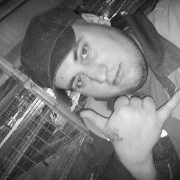 Руслан, 26 лет, Ветка
