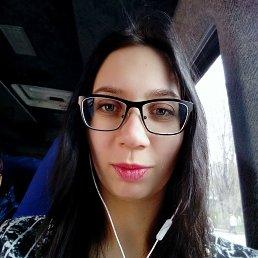 Юлия, 22 года, Херсон