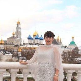 алсу, 44 года, Краснозаводск