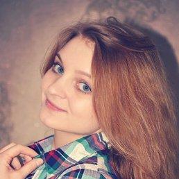 Кристина, 28 лет, Данков