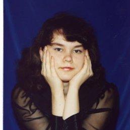 Татьяна, 48 лет, Ульяновск