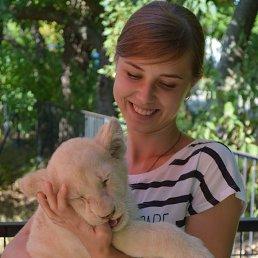 Вероника, 27 лет, Каневская